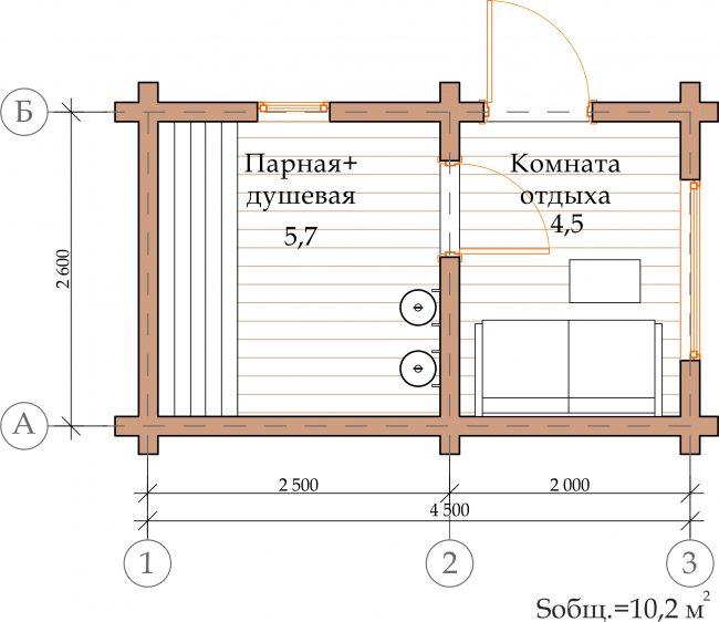 ОББН-14