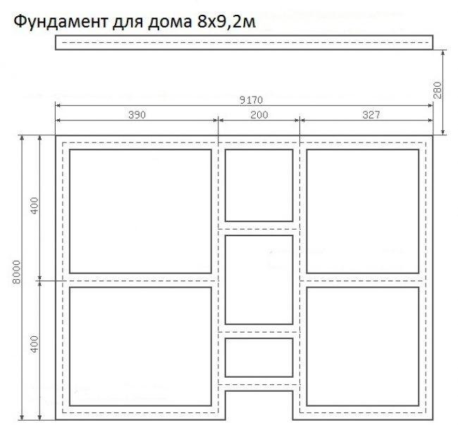 Проект КД-14