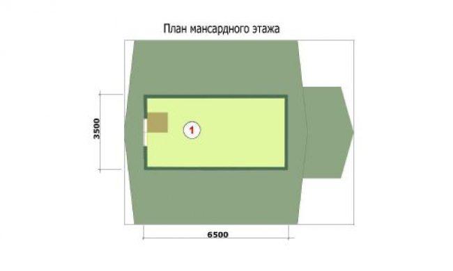 СПД-44