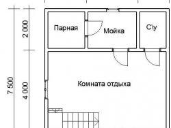 КБН-90