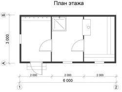 ОББН-21