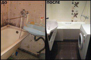 Фото Ремонт ванной комнаты в домах 504 серии