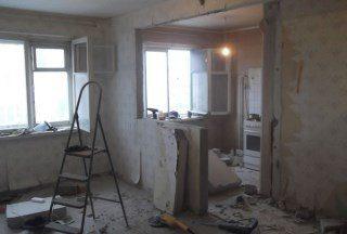 Идёт ремонт - Ремонт квартир в Москве и МО - VK