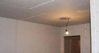 Фото процесса Выравнивание потолка в Санкт-Петербурге